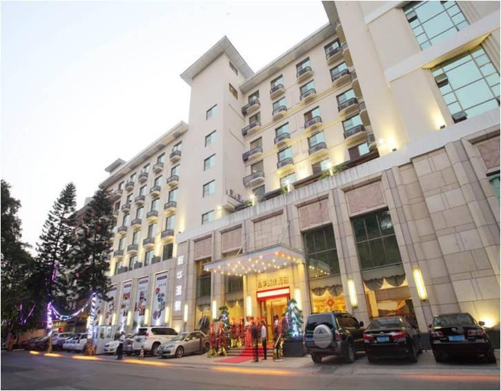 毅华温泉酒店