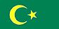 巴基斯坦签证办理