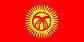 吉尔吉斯斯坦签证办理