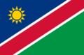纳米比亚签证办理