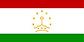 塔吉克斯坦签证办理