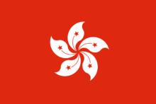 香港签证办理