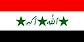 伊拉克签证办理