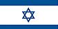 以色列签证办理